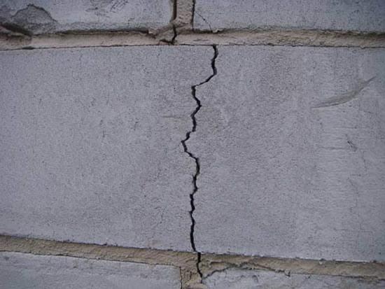 филиалов Андрей лопнула стена из пеноблоков что делать Екатеринбурге хорошие недорогие